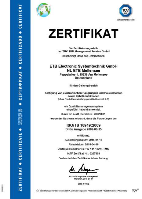 Zertifikat ISO/TS 16949
